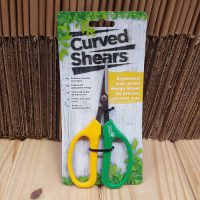 Curved Pruning Shears