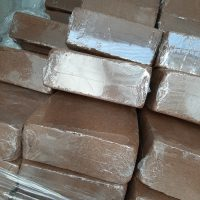 Coco Brick Extra Washed 5Kg